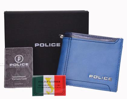 ポリス 財布 二つ折り AXIS  ブルー【PA-58300-50】