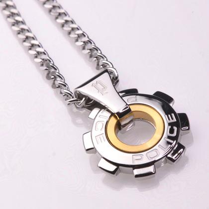 police_necklacereactor_00