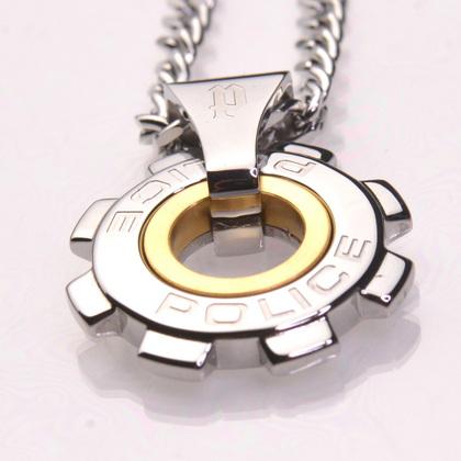 police_necklacereactor_01