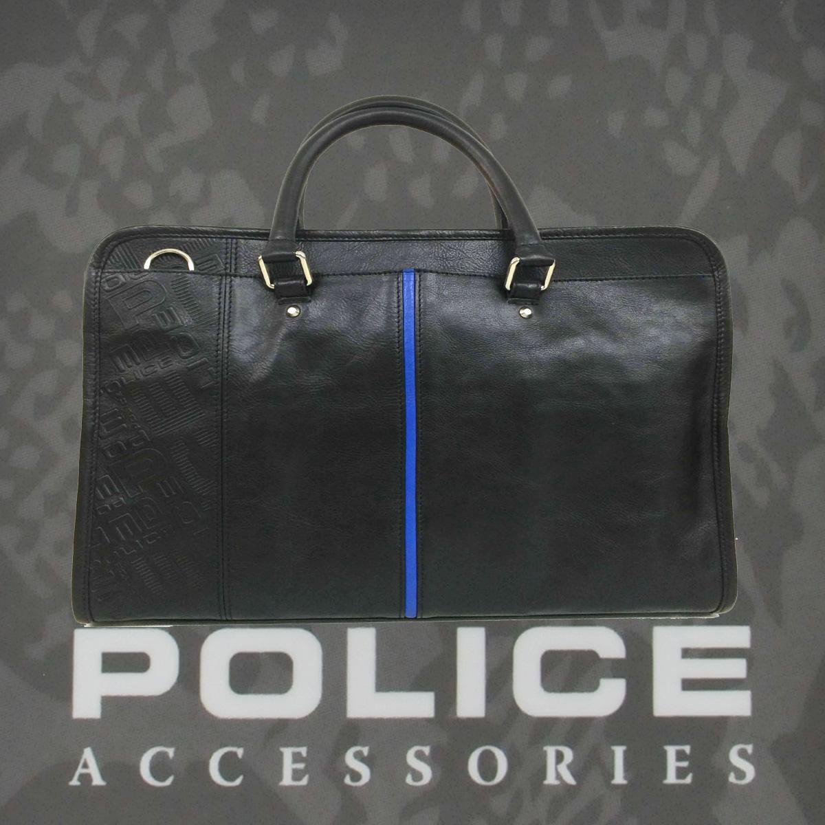 POLICE(ポリス)ビジネスバッグ  LASER ブラック【PA-61000-10】