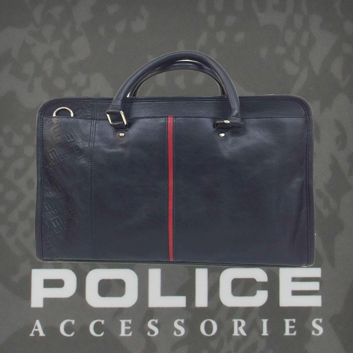 POLICE(ポリス)ビジネスバッグ  LASER ネイビー【PA-61000-50】