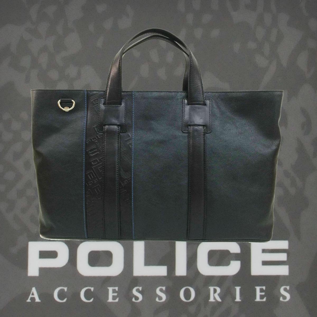 POLICE(ポリス)ビジネスバッグ  MONOGRAM ブラック【PA-61001-10】