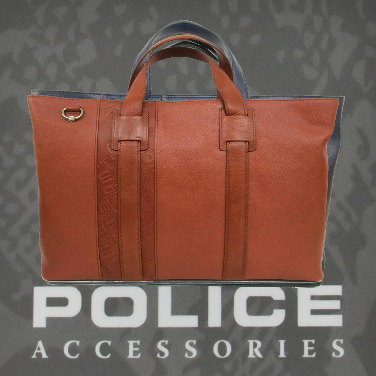 POLICE(ポリス)ビジネスバッグ  MONOGRAM ブラウン【PA-61001-25】