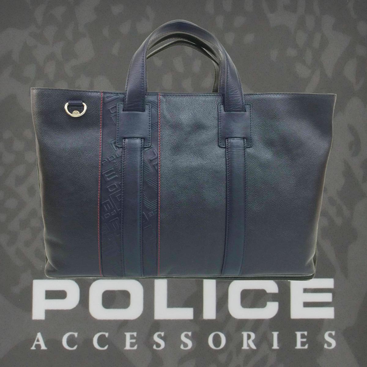 POLICE(ポリス)ビジネスバッグ  MONOGRAM ネイビー【PA-61001-50】