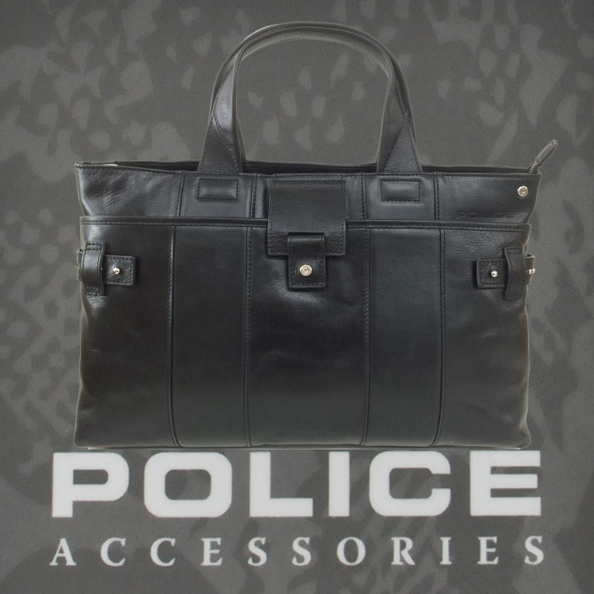POLICE(ポリス)ビジネスバッグ  STUDS ブラック【PA-61002-10】