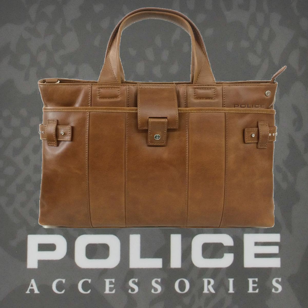 POLICE(ポリス)ビジネスバッグ  STUDS キャメル【PA-61002-25】