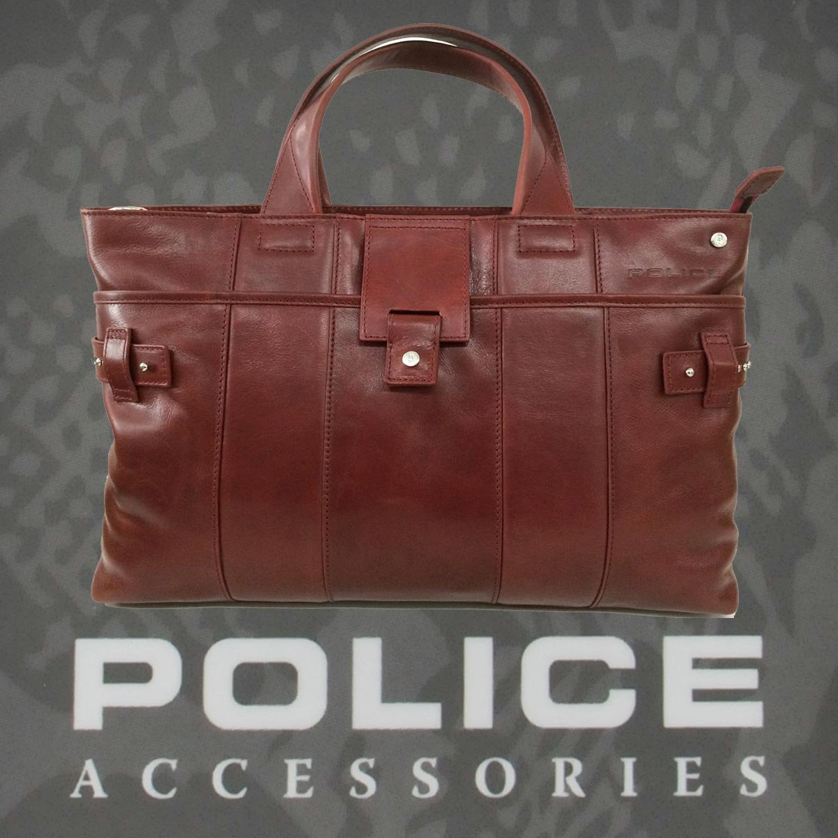 POLICE(ポリス)ビジネスバッグ  STUDS レッド【PA-61002-70】
