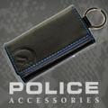 POLICE(ポリス)BASICⅡ キーケース ブラック/ブルー【PA-55600-15】