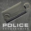 POLICE(ポリス)BASICⅡ キーケース ブラック【PA-55600-10】