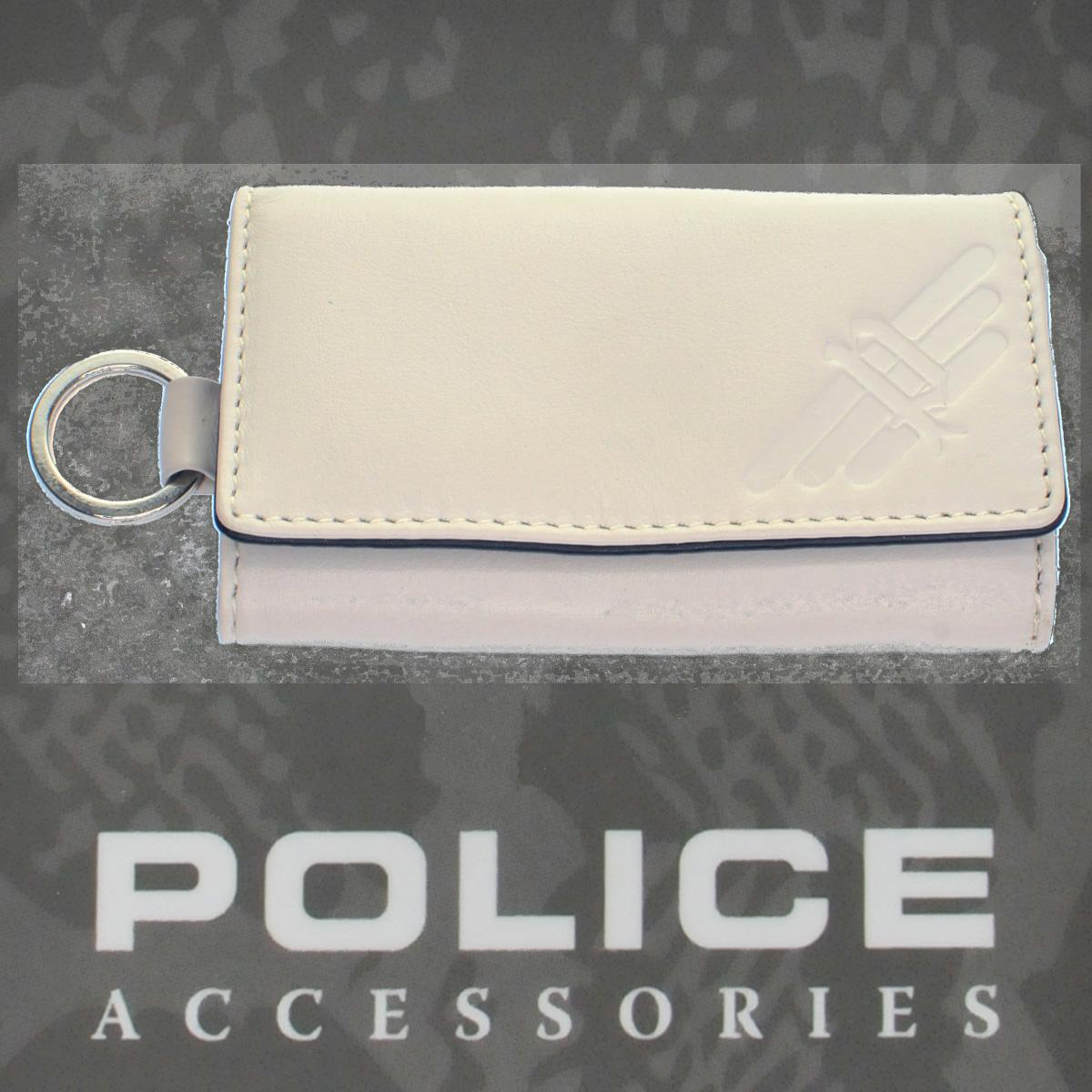 POLICE(ポリス)AXELⅢ キーケース アイボリー【PA-56700-49】