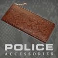 police 財布 モノグラム Ⅱ 長財布 ブラウン【PA-56502-25】