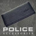 POLICE(ポリス)WRINKLE 長財布 ネイビー【PA-56603-50】