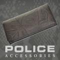 POLICE(ポリス)WRINKLE 長財布 ブラウン【PA-56603-29】
