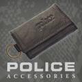 POLICE(ポリス)WRINKLE キーケース ブラウン【PA-56600-29】