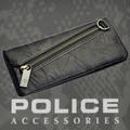 POLICE(ポリス)ZIP 長財布 ブラック【PA-51022-10】