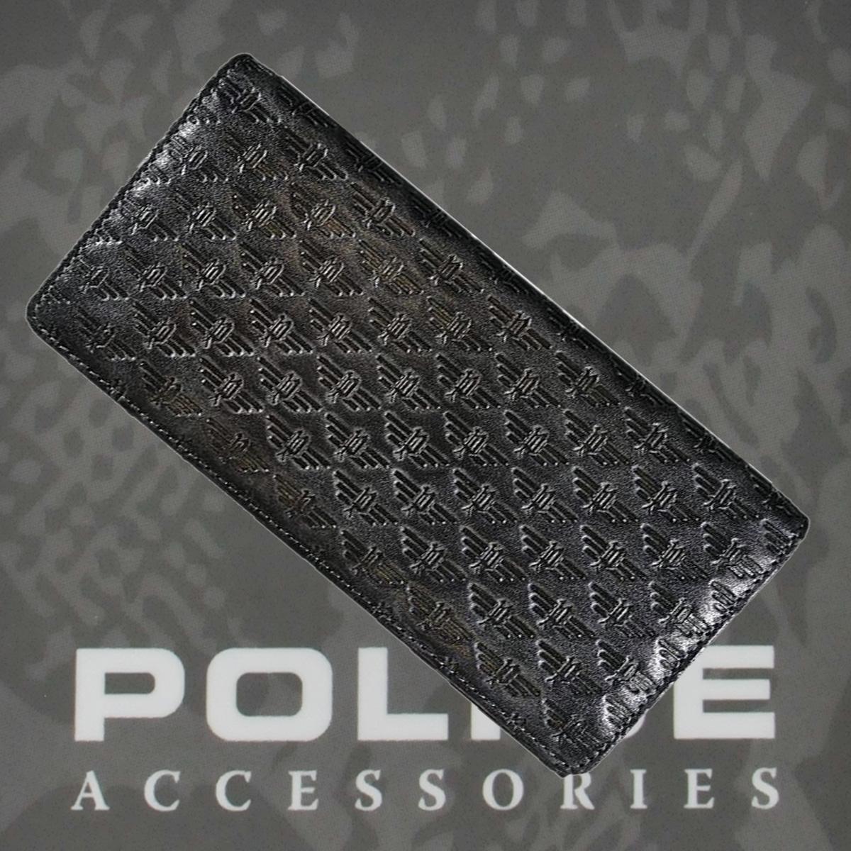 財布 メンズ ポリス WING ブラック【PA-58801-10】