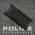 財布 メンズ ポリス ファスナー WING ブラック【PA-58802-10】