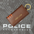 POLICE LINEA  キーケース  ブラウン【PA-59500-25】