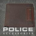 ポリス 財布 二つ折り ADVANCE チョコ【PA-58202-29】