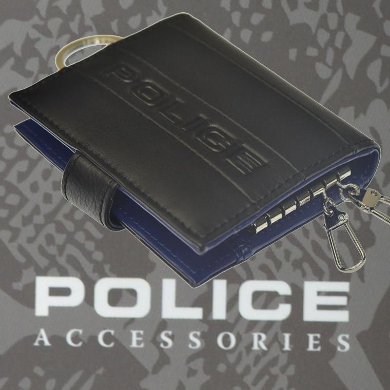 ポリス BICOLORE  キーケース ブラック【PA-59900-10】