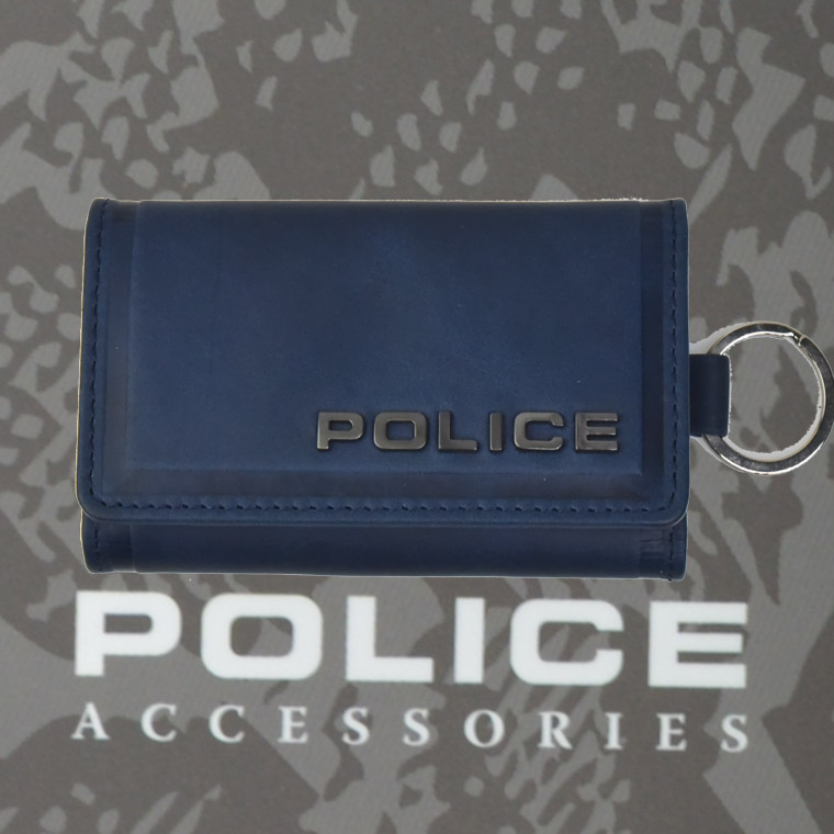 POLICE(ポリス)EDGE キーケース ネイビー【PA-58003-50】