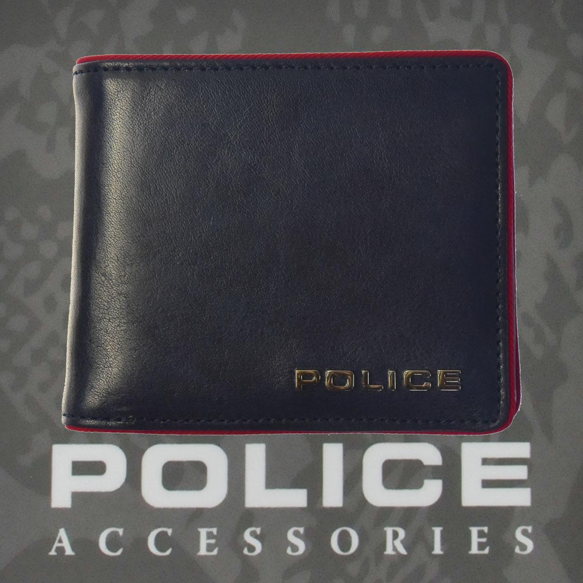 POLICE   財布 二つ折り  TERAIO ネイビー【PA-70001-50】